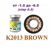 DOX K-2013 brown D=14,2 mm до -6