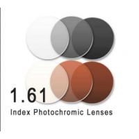 Фотохромные линзы с утончением 1,61 карие и серые