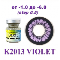DOX K-2013  violet D=14,2 mm до -6