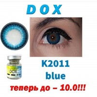 DOX K2011 blue  D=14,2 mm до -10