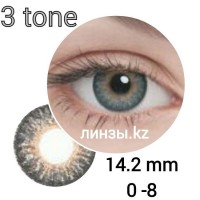 Frutti 3 tone gray D=14,2 mm до -8