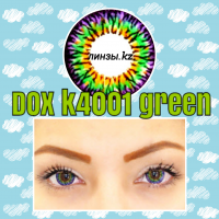 DOX K-4001 green D=14,2 mm до -5