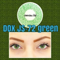 DOX Js-72 green D=14,2 mm